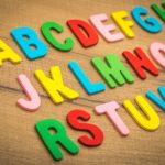 小学校英語2020年度必修化!変更点を再確認
