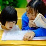 新潟市で個別指導塾に通うならどこがおすすめ?失敗しないためにやるべきこと