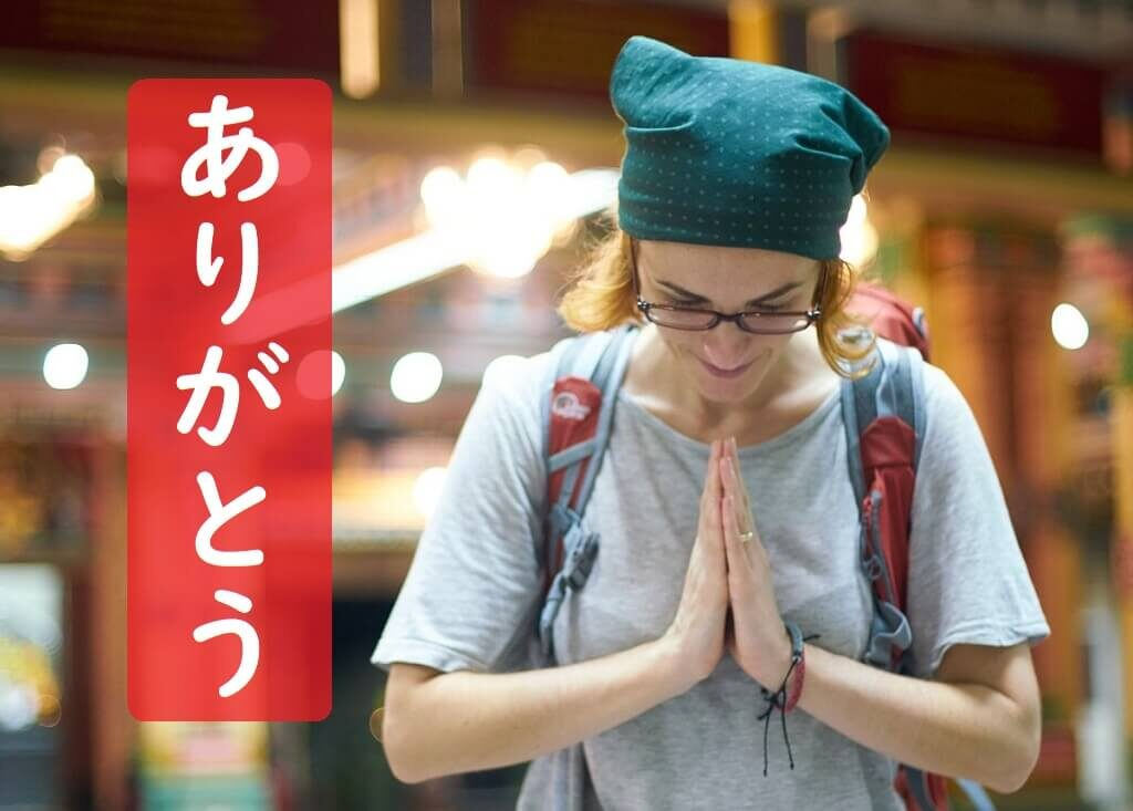 個別指導塾スクールNOBINOBIサイト、月間PV30,000超への感謝の気持ちをイメージした画像