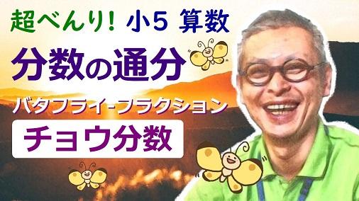 個別指導塾 新潟市 東区 マンツーマン スクールNOBINOBI スライド動画
