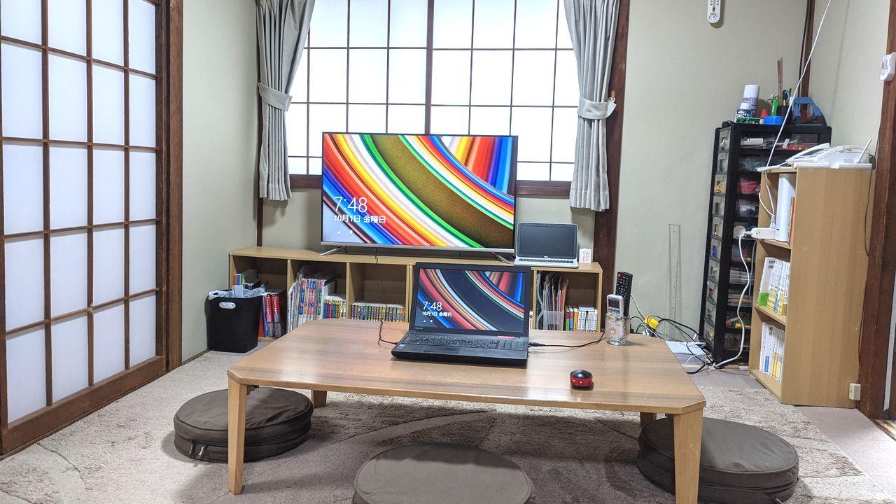 個別指導塾 新潟市 中央区 スクールNOBINOBI 新教室 教室内1 画像